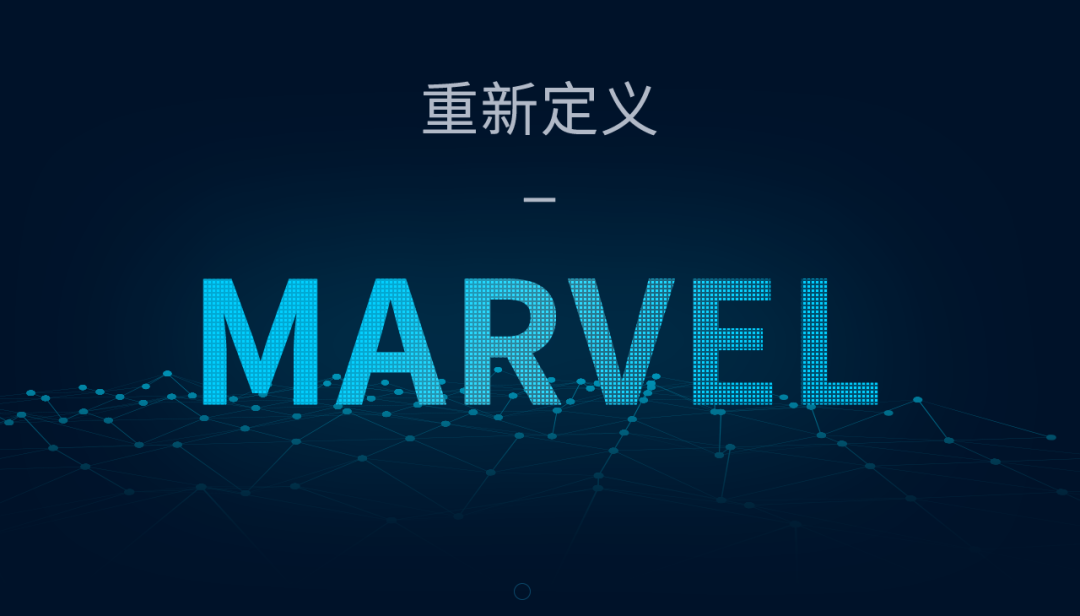 重新定义Marvel