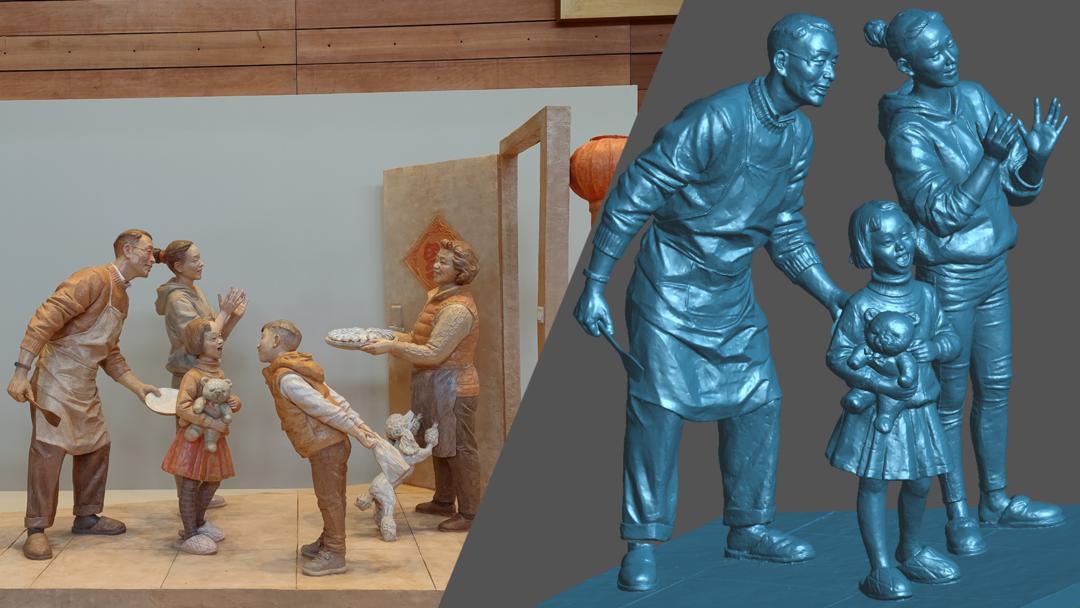 中观三维扫描仪在数字化博物馆+数字化展厅的应用