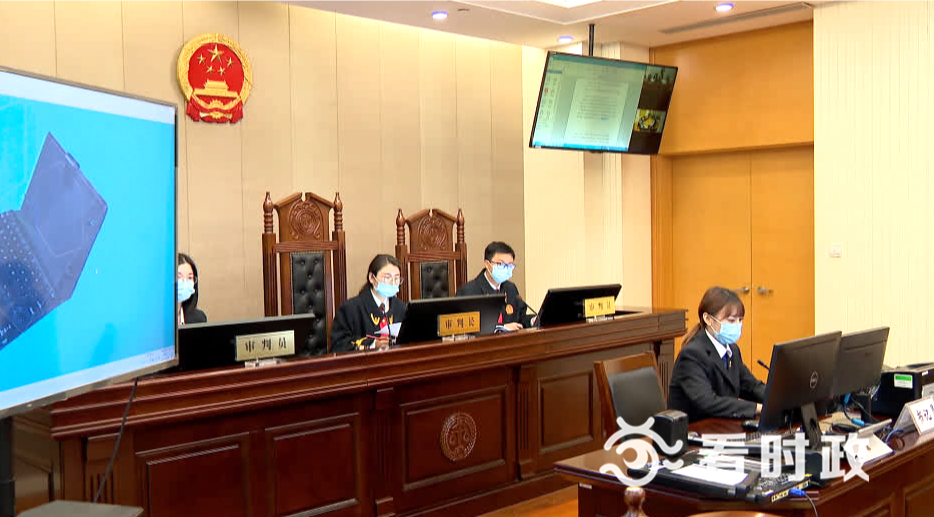 中观3D扫描在法院案件审理证物取证中的应用